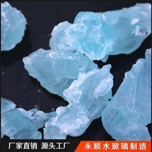 永顺 销售 固体硅酸钠