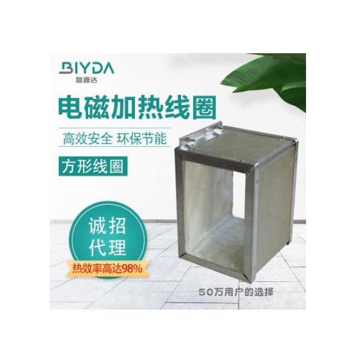 陶瓷纤维加热器/不锈钢高温加热圈/高频瓷电热圈注塑机电加热圈