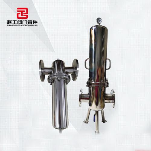 气体过滤器 精密过滤器 温州赵工阀门管件有限公司
