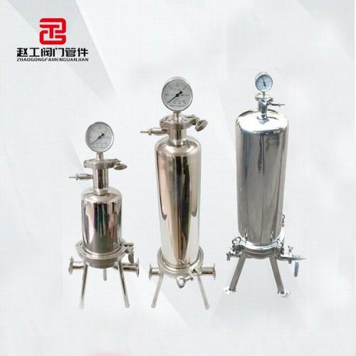 膜过滤器 温州赵工阀门管件有限公司