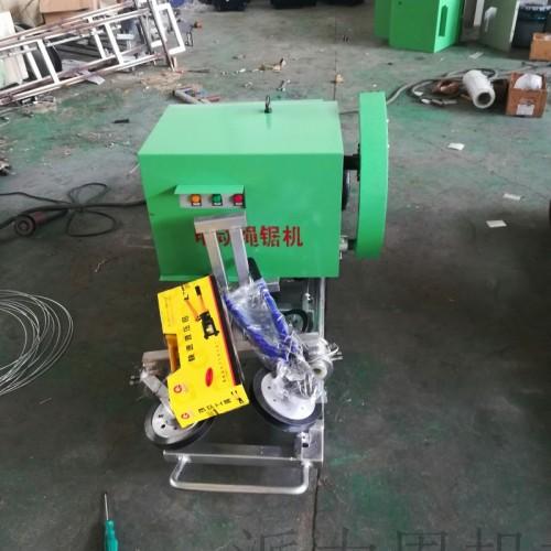 22KW电动绳锯机混凝土水泥绳锯切割机桩基础石头绳锯切割机