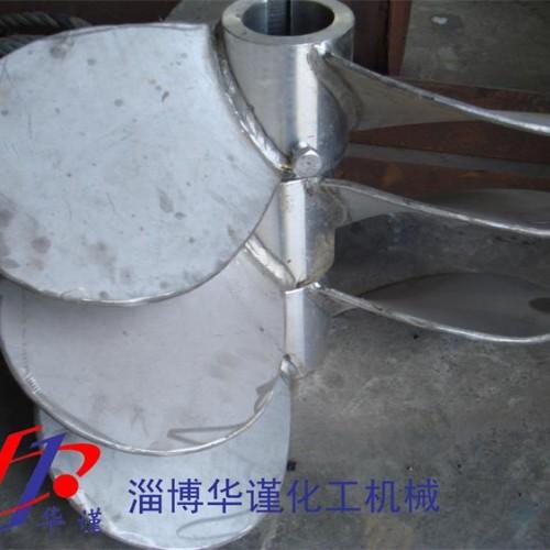 不锈钢搅拌器