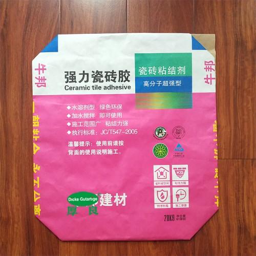 厂家直销三纸一膜瓷砖胶腻子粉嵌缝膏包装袋20kg阀口袋