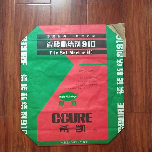 厂家直销定制三纸一膜瓷砖胶腻子粉嵌缝膏包装袋阀口袋