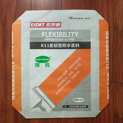 定制阀口袋三纸一膜瓷砖胶腻子粉包装袋嵌缝膏砂浆纸塑袋