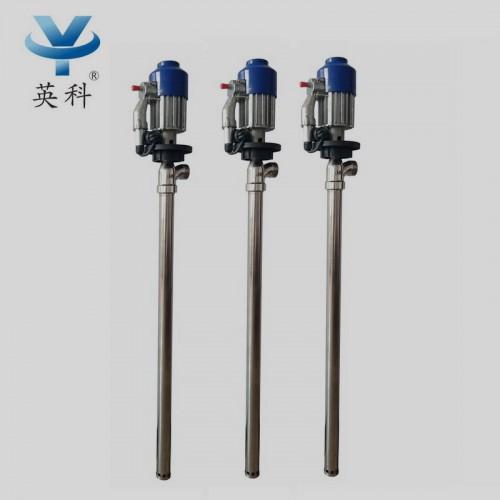 电动抽液泵 不锈钢 SB-3 英科牌