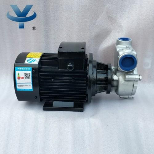 QY气液混合泵 不锈钢 溶气 自吸 英科牌