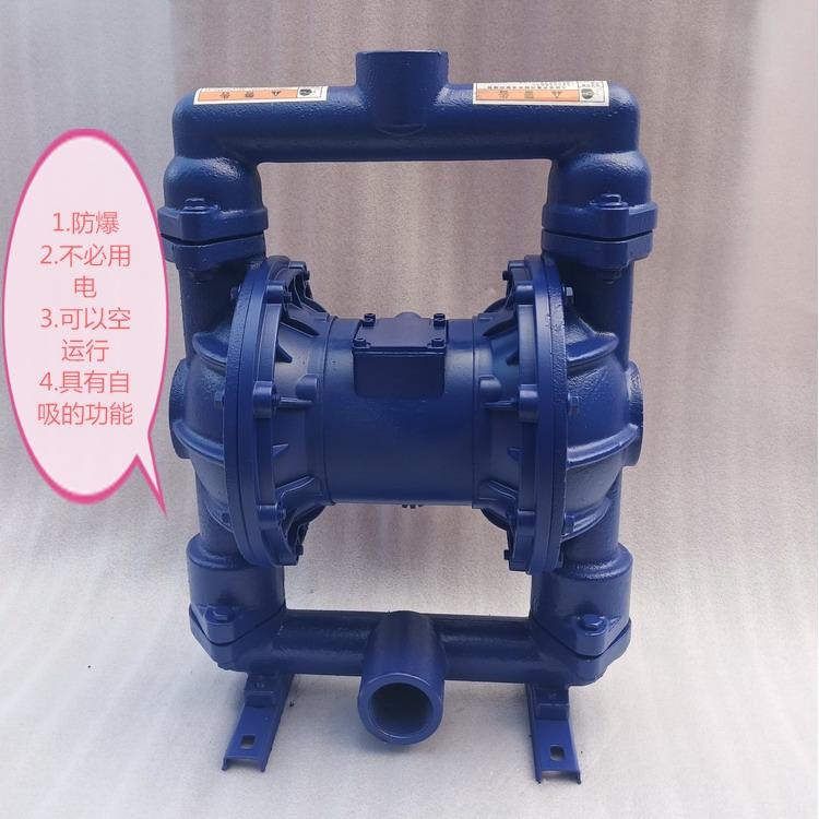 QBK气动隔膜泵 铸铁四氟 污水抽送泵