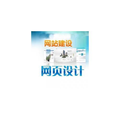 任县网站建设外包「泊头驰业」服务为先@质量放心