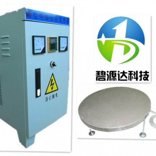 600型真空镀膜扩散泵电磁加热器/电磁节能加热炉/电磁加热圈