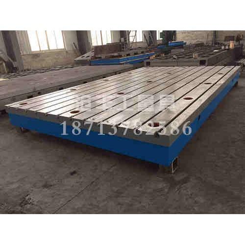 北京铸铁检验平台厂家沧丰量具|来图加工|供应划线平台
