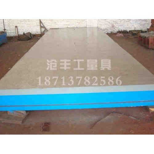 江西铸铁焊接平板厂家沧州沧丰工量具|厂家加工|供应铸铁平板