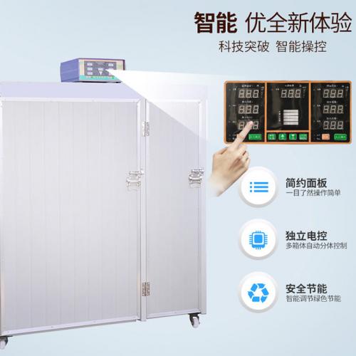 内蒙古卖豆芽机器厂家地址 全自动豆芽机器 无公害豆芽机