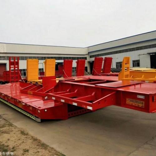 9.5米--13.75米简易爬梯低平板拖车定做价