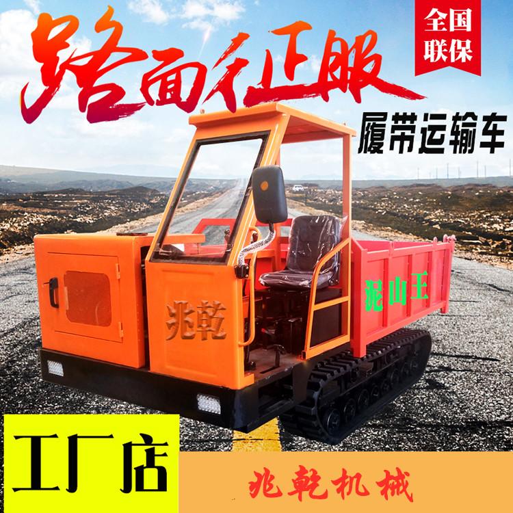 履带运输车—兆乾机械