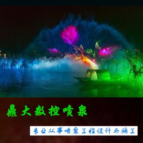 水幕电影喷泉 2)