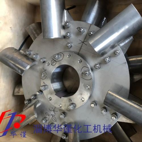 不锈钢搅拌器(三叶推进式) 搅拌器生产厂家