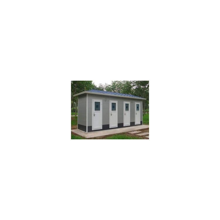 沧州移动厕所厂价供应/和信彩钢质量保证