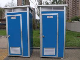 移动厕所订做厂家/和信彩钢结构公司/移动式卫生间