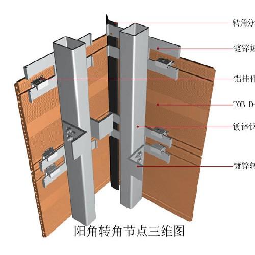 重庆陶板幕墙加工厂家|乐潽陶板|建筑陶板量大优惠