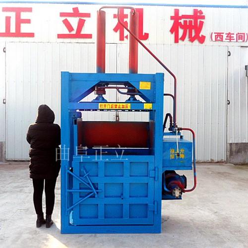 立式液压打包机—正立机械