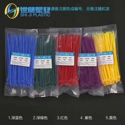 温州厂家供应尼龙扎带 彩色国标尼龙扎带规格齐全塑料束线带定制
