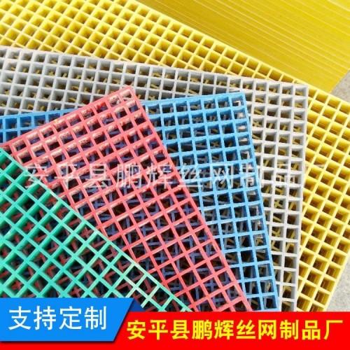 污水池玻璃钢格栅  厂家直发  支持定制