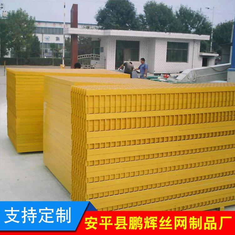 污水处理厂网格板  玻璃钢格栅板