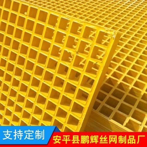 排水沟玻璃钢格栅盖板