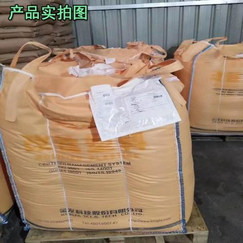 厂家直销金发91500医用级 拉丝级 熔喷布专用材料PP