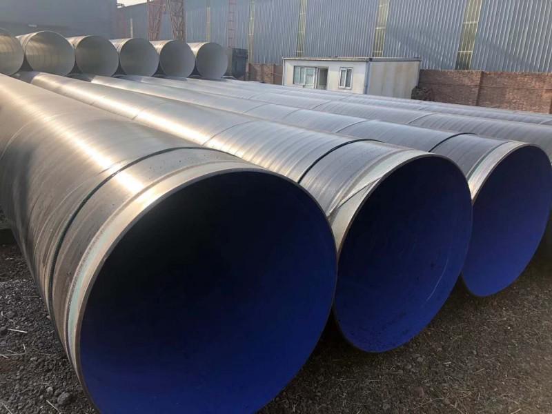 3pe防腐螺旋钢管-防腐管-现货供应华洋通盛