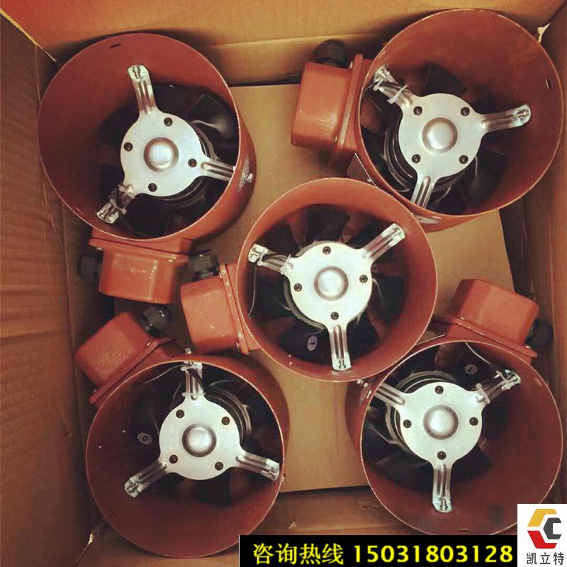 G80A3变频电机通风机 G GX GP变频电机用冷风机