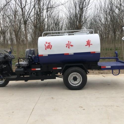 三轮洒水车 洒水车厂家直销 货到付款