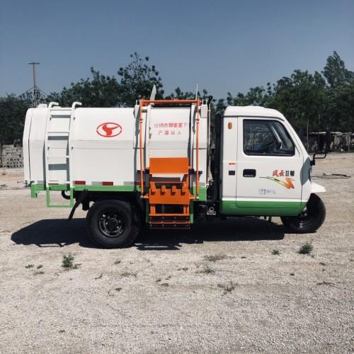 垃圾车 三轮垃圾车 4方垃圾车 可上牌垃圾车 垃圾车厂家直销