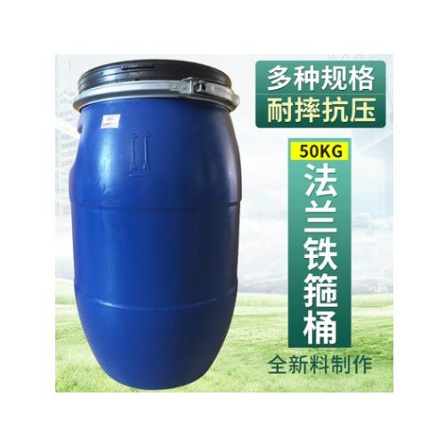 批发50kg法兰桶铁箍桶耐酸碱50L带盖开口铁箍化工桶圆桶