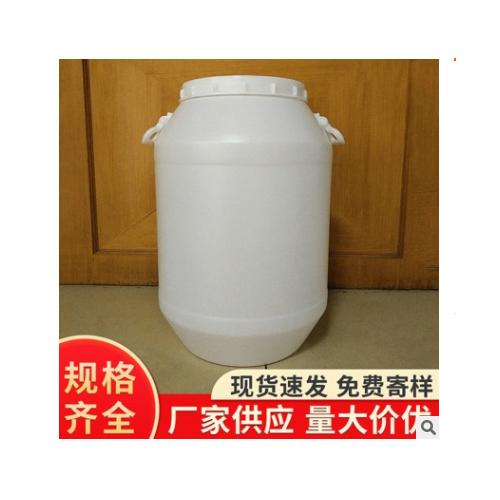 50公斤有耳圆桶塑料桶50L化工桶50升食品原料溶剂大口桶