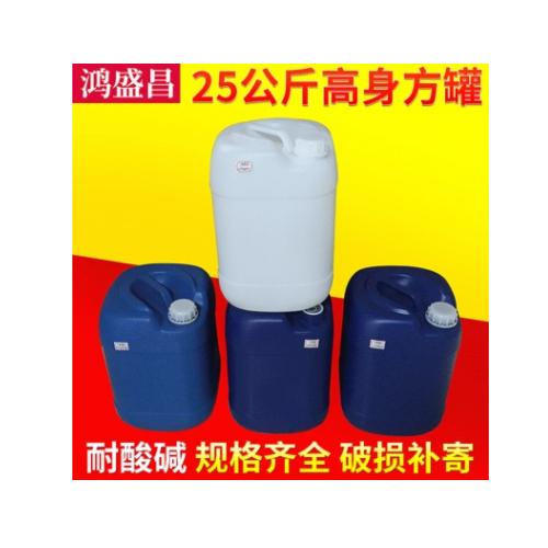 厂家批发 25公斤高身方罐 化工塑料桶 塑胶桶灰色蓝色