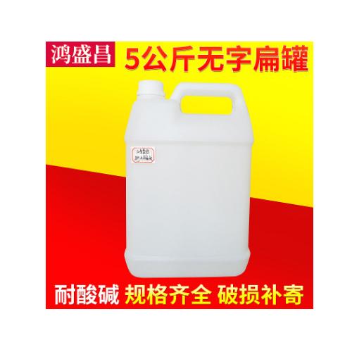 厂家供应 5L公斤塑料罐 pe塑胶罐 无字扁罐 化工塑胶罐