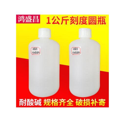 塑料瓶厂家现货销售 1L刻度圆塑料瓶 塑胶瓶包装容器价格实惠