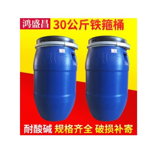 蓝色塑料桶30斤30升公斤KG化工法兰桶蓝色全新30L铁箍桶