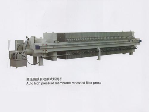 江西厢式隔膜压滤机生产「祥宇压滤机」质量好-匠心工艺
