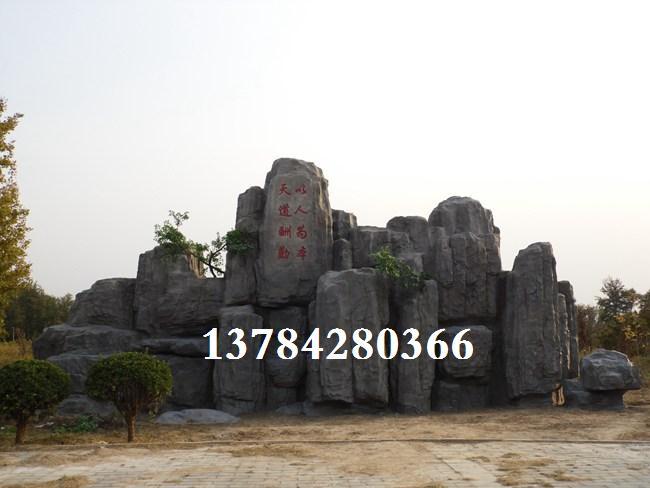 推出大型仿真石假山塑石假山水泥假山人工假山假石头假山工程制作