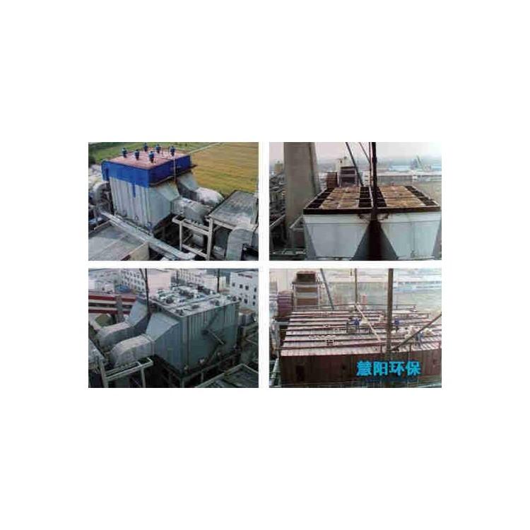新疆静电除尘器检修厂家|慧阳除尘|承揽电除尘器检修工程