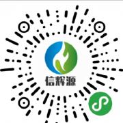 深圳市信辉源科技有限公司