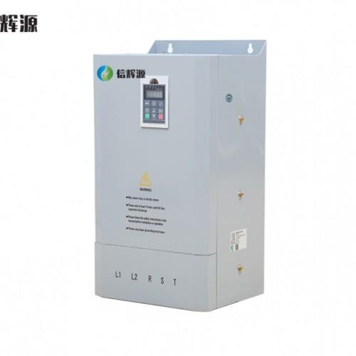 深圳电磁加热器 电磁锅炉 变频电磁加热器生产厂家