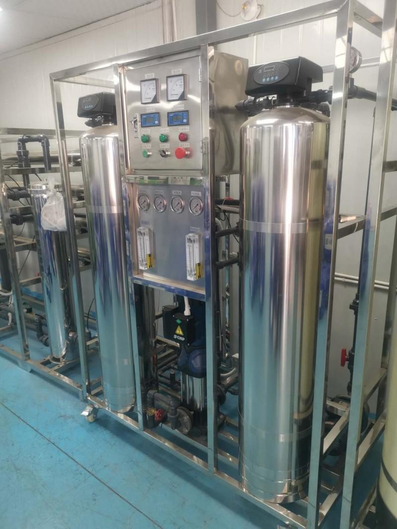反渗透设备 软水处理器 水处理设备厂家