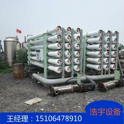 二手水处理设备 反渗透水处理