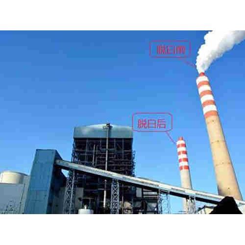 宁夏烟气脱白厂家泊头汇金环保设备_厂家加工_供应烟气脱白设备