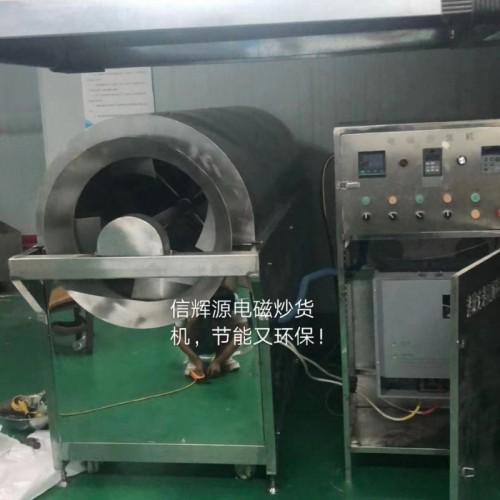 电磁加热滚筒(炒货机,烘干机加热器)