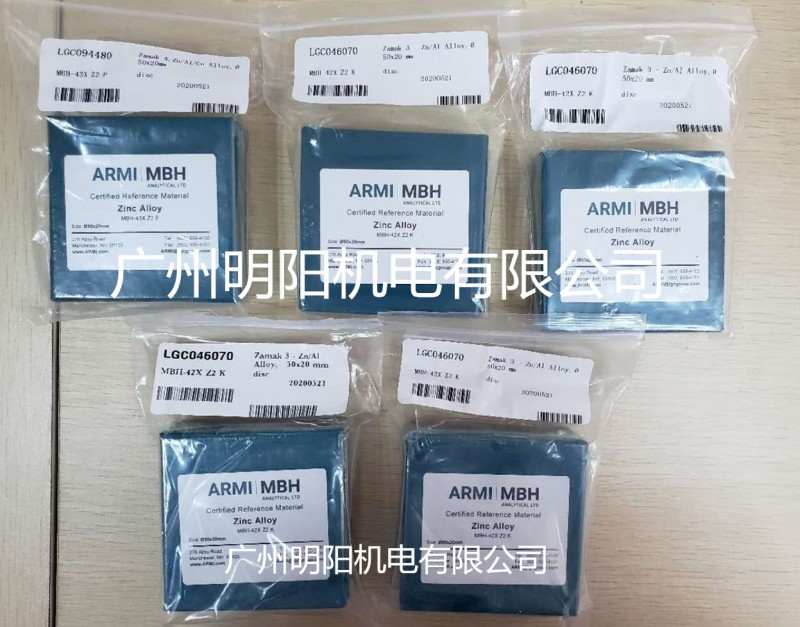 英国进口光谱标样,现货出售 锌合金MBH-42X Z2 K